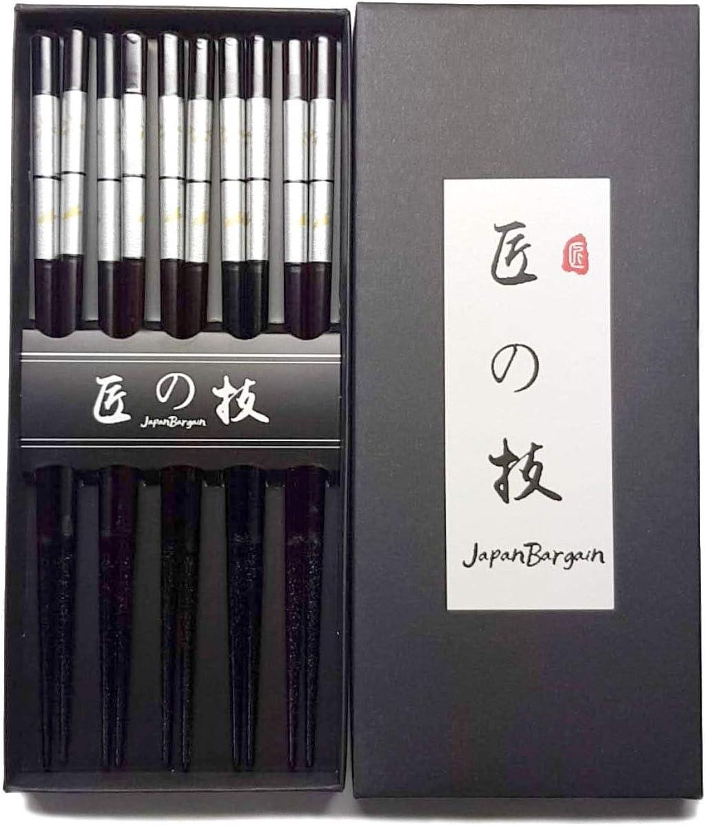 JapanBargain 4508, Bamboo Chopsticks Reusable Japanese Chinese Korean Wood Chop Sticks Hair Sticks 5 Pair Gift Boxed Set Dishwasher Safe, 9 inch, Brown, Sakura Cherry Blossom
