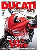 DUCATI Magazine(ドゥカティマガジン) 2018年 11月号 [雑誌]