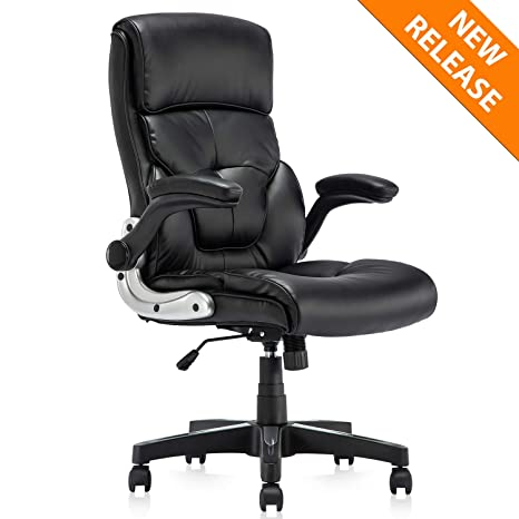 YAMASORO Ergonomic Office Chair Black Leather Computer Desk Chair High-Back  Comfort Gaming Chair with Flip-Up Arms