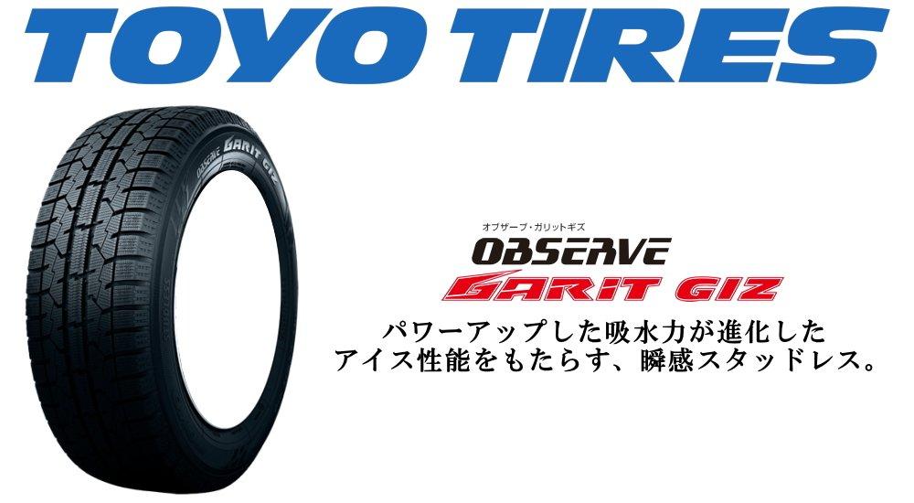 TOYO OBSERVE GARIT GIZ 国産 スタッドレス 185/70R14 タイヤのみ 4本セット B017PYHMM2