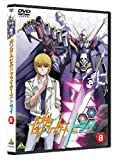 Animation - Gundam Build Fighters Try 8 [Japan DVD] BCBA-4656