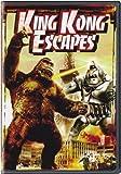 King Kong Escapes [Import]