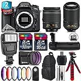 Holiday Saving Bundle for D7100 DSLR Camera + 55-200mm VR II Lens + AF-P 18-55mm + Battery Grip + 6PC Graduated Color Filter Set + 2yr Extended Warranty + 32GB Class 10 - International Version