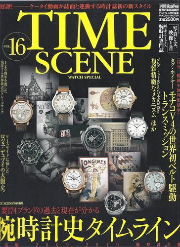 TIME SCENE 2009年Vol.16 大きい表紙画像