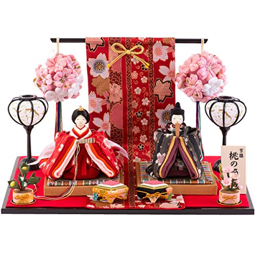 FUN fun Japanese Kimono Dolls Hina Ningyo Set Small Traditional Figurines Compact Sakura