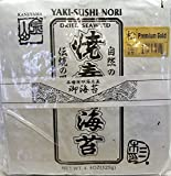Yaki Sushi Nori Premium Gold Dried Seaweed 100 Sheets