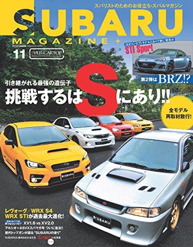 (SUBARU MAGAZINE vol.11 (Japanese Edition))