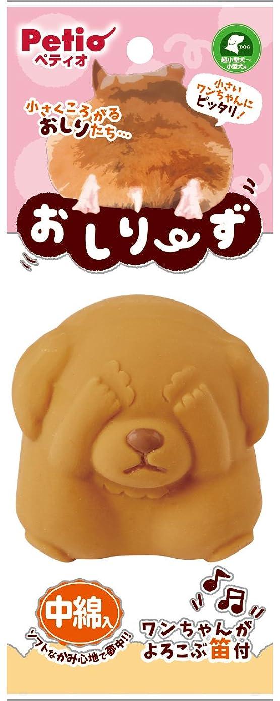 日常的に熟読する人種Alien Pet 犬 猫 おもちゃ ぬいぐるみ(豚/サル/しか)