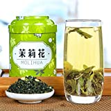 China Tea You drunk Jasmine Tea 2017 tea Luzhou small bulk canned a pearl tea fragrance China Tearing Snail Green Tea
