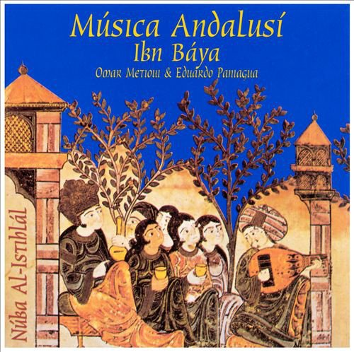 musica-andalusi-ibk-baya-omar-metioui-eduardo-paniagua