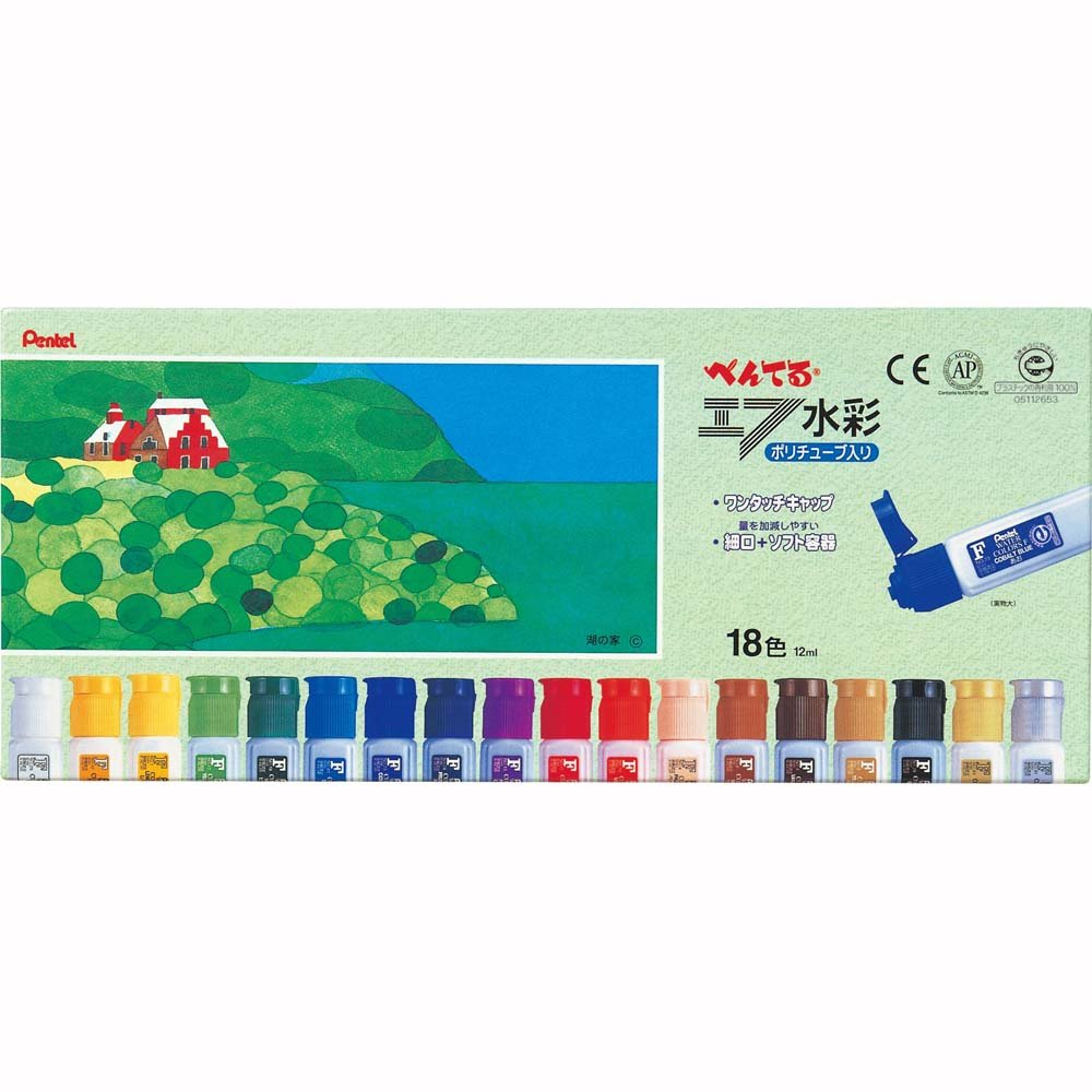 18 F-color tube watercolor poly tube F-color (japan import) 1b504d