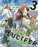 コメット・ルシファー vol.3 (特装限定版) [Blu-ray]