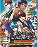 KUROKO'S BASKETBALL (SEAON1-3) - COMPLETE TV SERIES DVD BOX SET ( 1-100 EPISODES + SPECIAL )