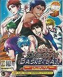 KUROKO'S BASKETBALL (SEAON1-3) - COMPLETE TV SERIES DVD BOX SET ( 1-100 EPISODES + SPECIAL )