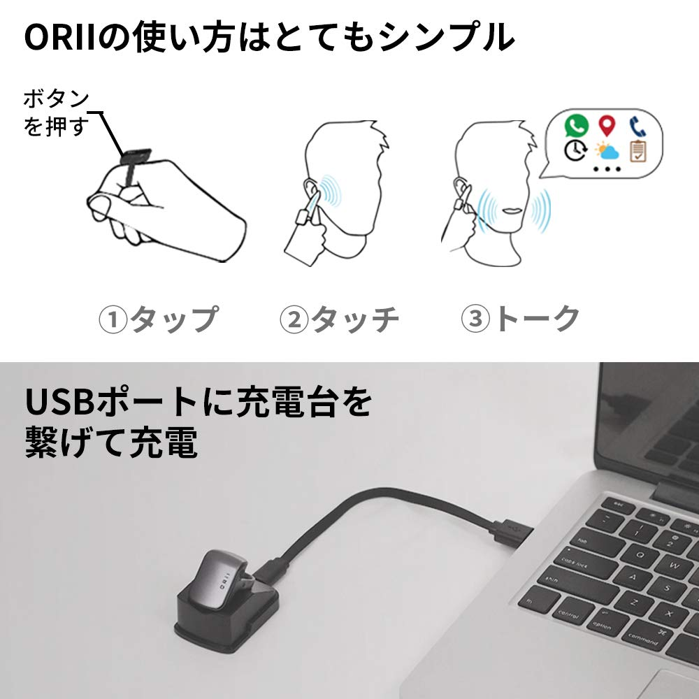 ORII Voice Assistant Ring
