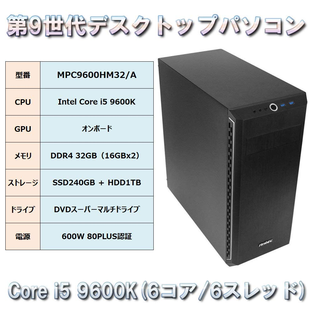 新しいエルメス 第9世代インテルCPU搭載デスクトップパソコン Intel Core i5 9600K Core MPC9600HM64/A/マザーH370 メモリ32GB/メモリ64GB/SSD240GB/HDD1TB/DVDマルチ/Win10 MPC9600HM64/A B07PC4WRRV メモリ32GB メモリ32GB, ラグビーノ:4ada70ea --- ballyshannonshow.com
