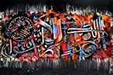 Oil On Canvas Individual Islamic Calligraphy - First Kalma - Unframed