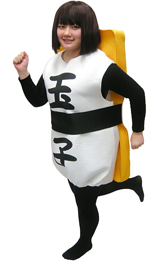 sazac Disfraz EI Tamago Sushi Party Fasching: Amazon.es: Juguetes ...