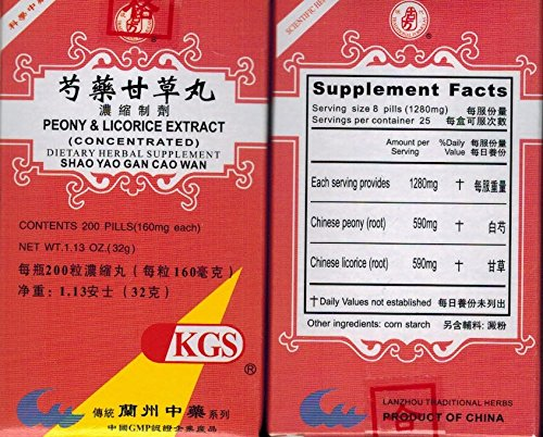 Peony and Licorice Extract (Shao Yao Gan Cao Wan) 200 Pills X (Cao Wan)