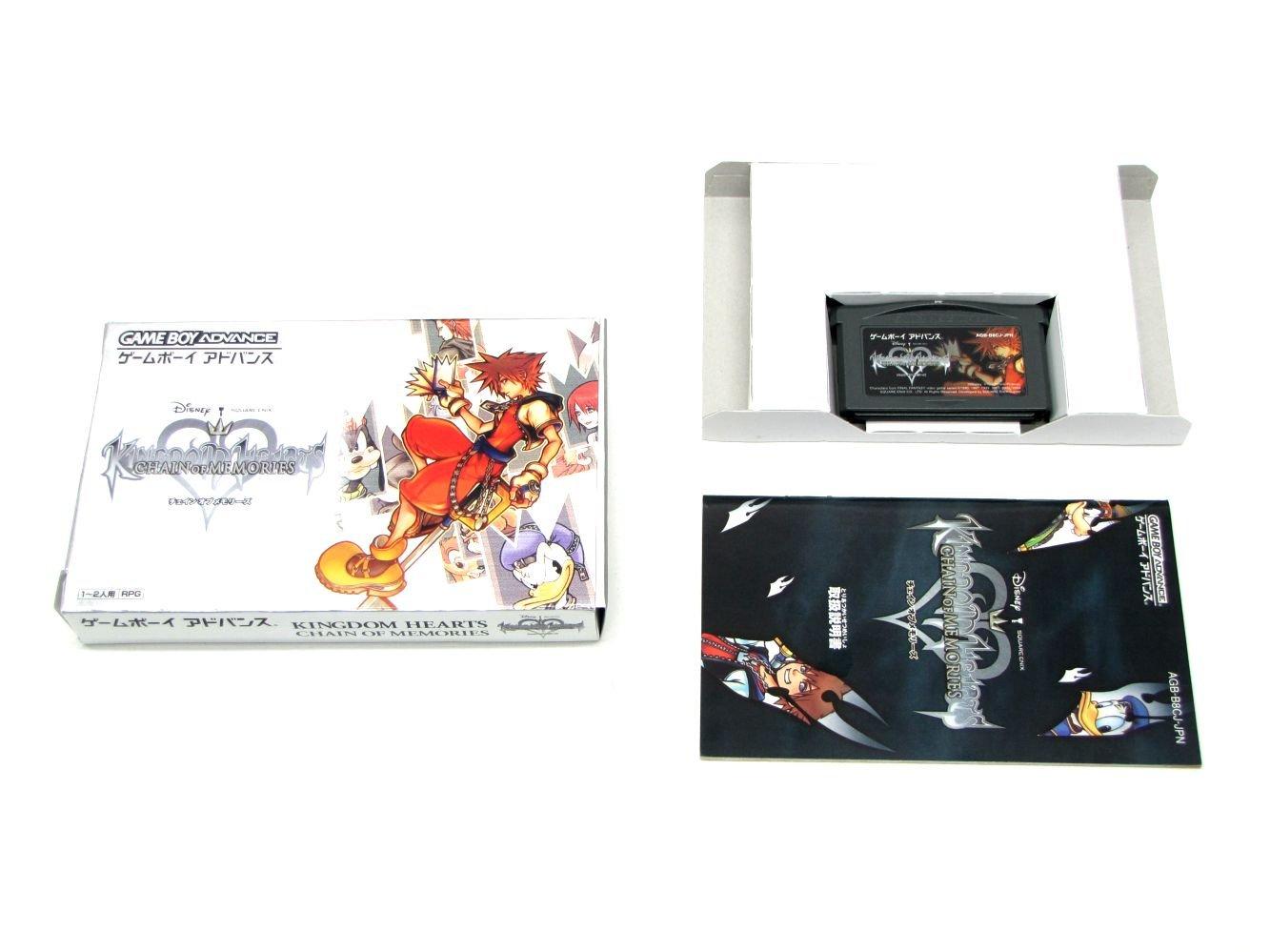 Bundle Kingdom Hearts: Chain of Memories GBASP Manufacturer end production