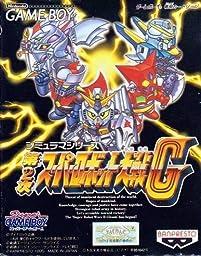 ゲームボーイ第2次スーパーロボット大戦G
