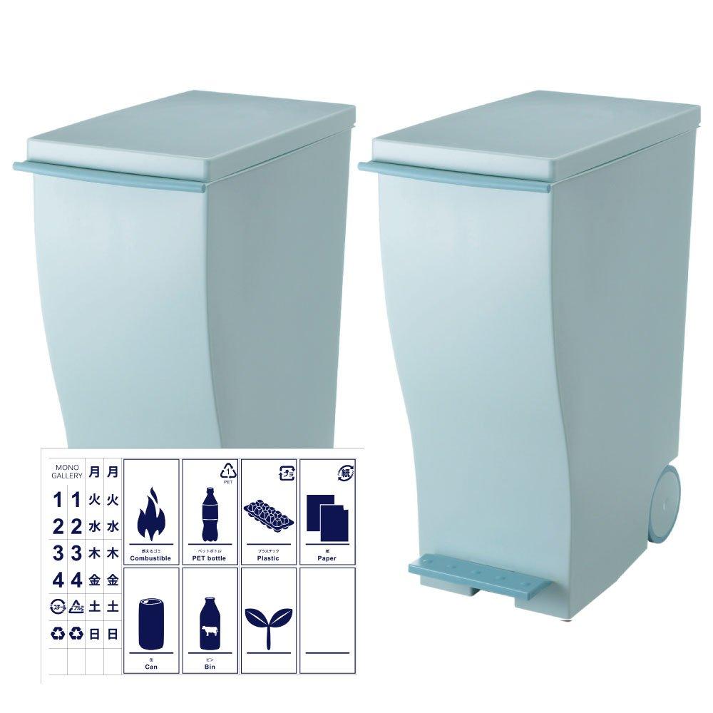kcud 30 スリムペダル 2個セット + 分別ステッカー 【3点セット】 ゴミ箱 ごみ箱 ダストボックス おしゃれ ふた付き クード 岩谷マテリアル (オールブルーグリーン×オールブルーグリーン) B074J34L2M オールブルーグリーン×オールブルーグリーン オールブルーグリーン×オールブルーグリーン