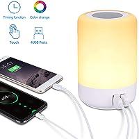 Lámpara de mesa USB, lámpara de mesita
