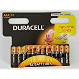 Duracell AAA Battery (Pack of 12)