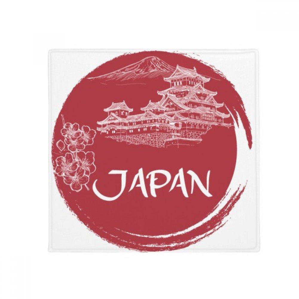 DIYthinker Japan National Flag Red Temple Anti-Slip Floor Pet Mat Square Home Kitchen Door 80Cm Gift