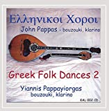 Greek Folk Dances %232