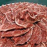ハラミ 牛はらみ焼肉用カット バーベキューに最適 焼肉 さがり 冷凍A