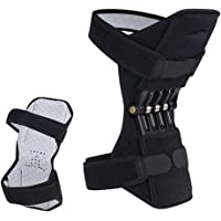DSGYZQ Knee Booster - Joint Support Pad