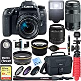 Canon EOS 77D DSLR Camera + EF-S 18-55mm IS STM & 75-300mm III Lens Kit + Accessory Bundle 64GB Extreme SD Memory Card+ SLR Photo Bag + Wide Angle Lens + 2x Telephoto Lens + Flash + Tripod & More
