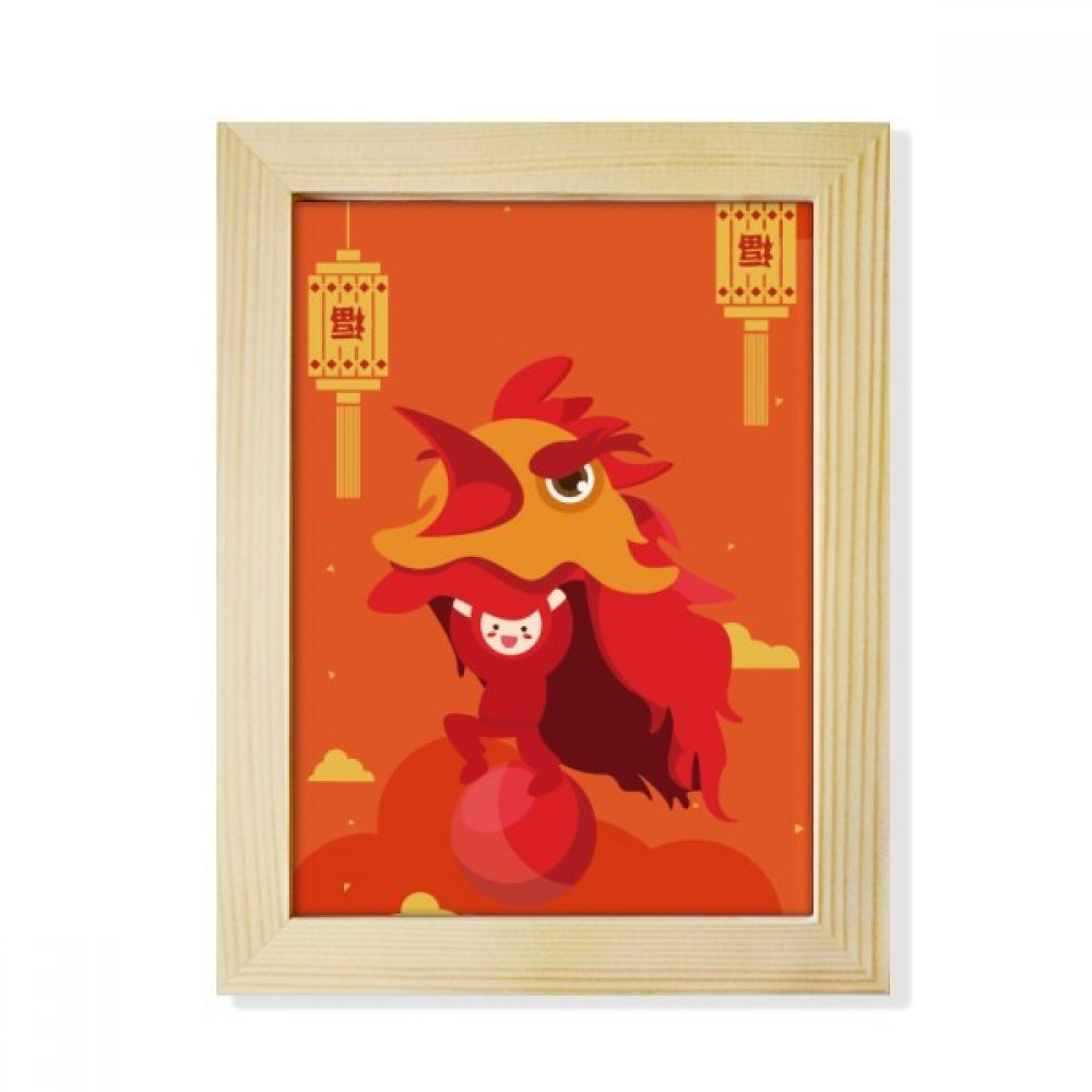 DIYthinker Red Lantern Lion Dance China Town Desktop Wooden Photo Frame Picture Art Painting 6x8 inch