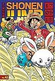 Weekly Shonen Jump Vol. 292: 09/18/2017