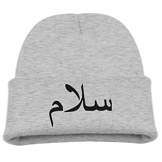 Banana King Arabic Peace Salam White Logo Baby Beanie Hat Toddler Winter  Warm Knit Woolen Watch Cap for Kids at Amazon Men s Clothing store  f18391149b4