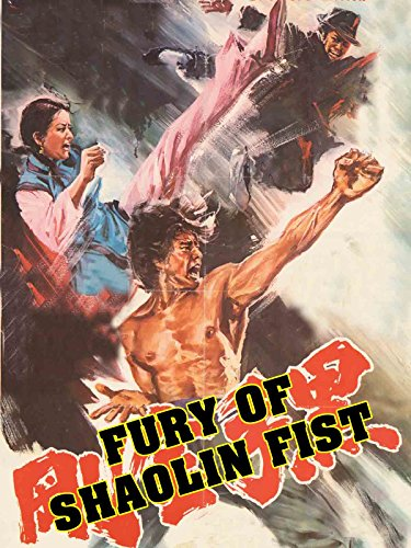 Top Golden Oldies - Fury Of Shaolin Fist