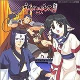 Utawarerumono Radio Drama, Vol. 2