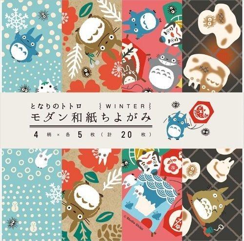 Studio Studio Ghibli Works 4.My Neighbor Totoro Winter Modernism Japanese Paper Tulips ENSKY (ENSKY)