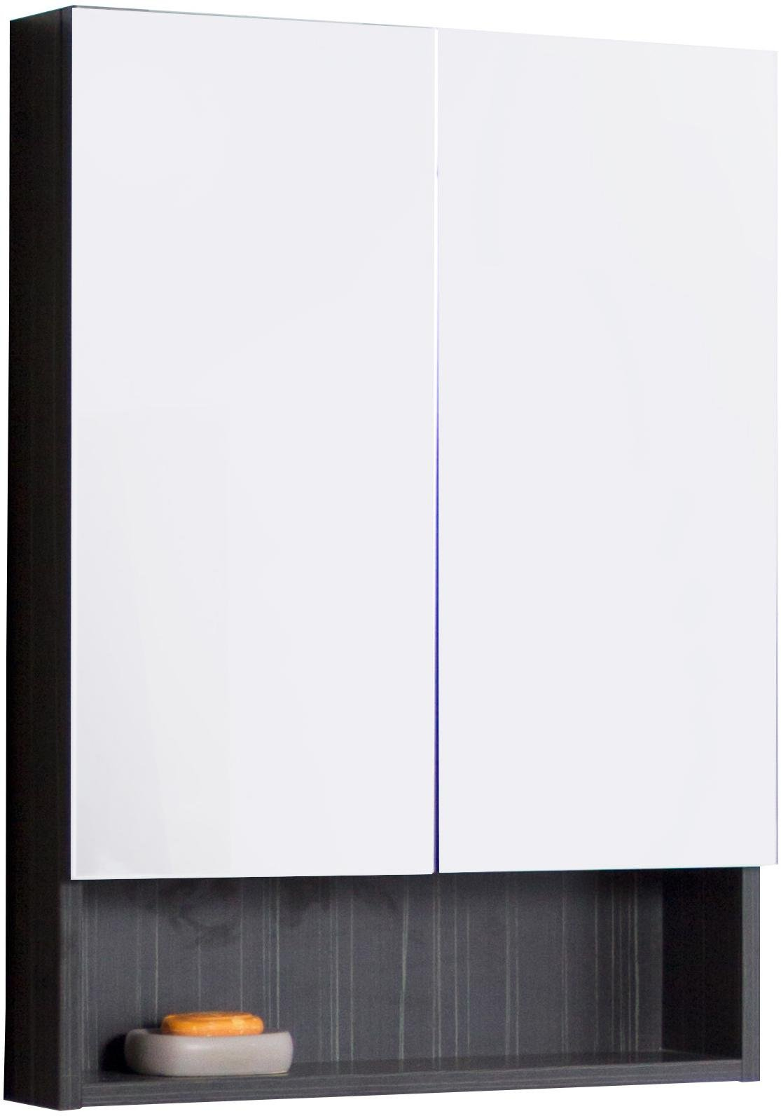 American Imaginations Rectangle Shape Modern Medicine Cabinet, Comes with a Melamine Finish in Dawn Grey Color