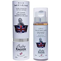 Baby Kingdom 2-in-1 Hair and Body Wash, B020