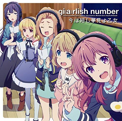 Girlish Number - Girlish Number (Anime) Outro Theme: Ima Wa Mijikashi Yumemiyo Otome [Japan CD] GNCA-445