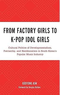K-pop Live: Fans, Idols, and Multimedia Performance: Suk