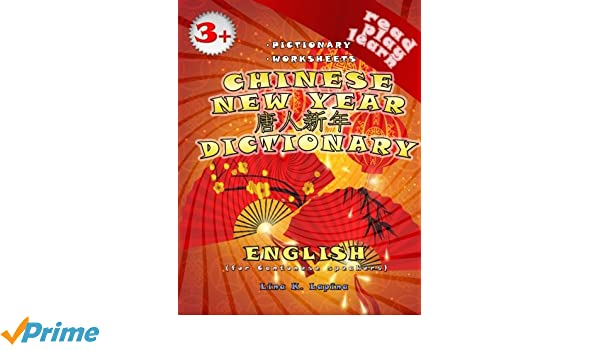 Amazon.com: Chinese New Year (Chinese Cantonese - English ...