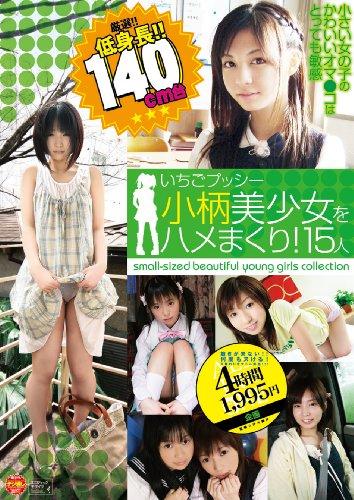 Japanese Teen Mom Daughter