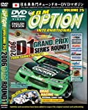 JDM Option: 2006 D1 Grand Prix Round 1