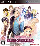 Bandai Namco Tales of Xillia [Japan Import] First Award :