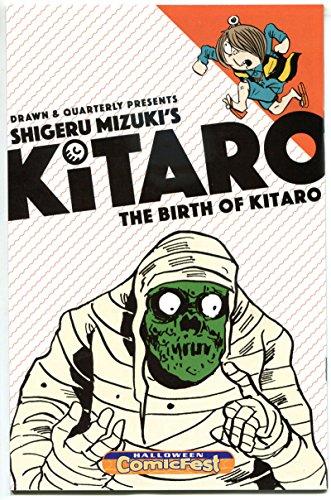 BIRTH of KITARO #1 Halloween Comicfest, Promo, 2015, NM, Shigeru Mizuki -