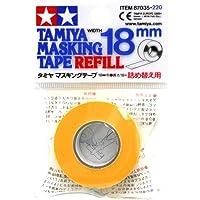 Masking Tape Refill 18 mm (1 stuk)