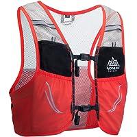 UTOBEST 超軽量ランニングバッグ ハイドレーションバックパック サイクリングリュック 通気 自転車/登山/ジョギング/マラソン/トレイルランニング